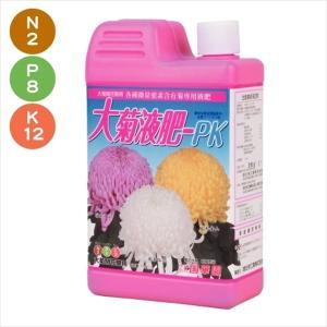 液肥 肥料 大菊液肥-PK 1kg 1本 菊栽培用 国華園|kokkaen