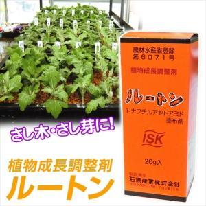 発根促進剤 ルートン 3箱1組 国華園|kokkaen
