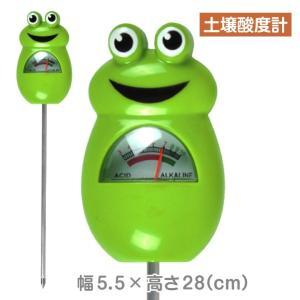 土壌酸度計・蛙 1個|kokkaen