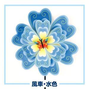 風車・蝶 1個|kokkaen