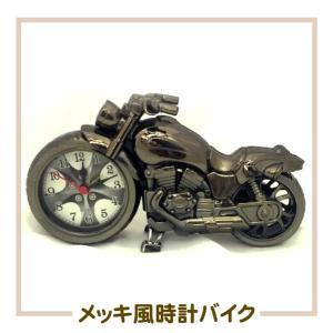 メッキ風時計 バイク 1個 kokkaen