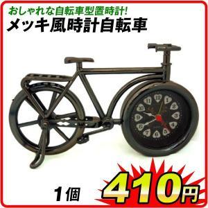 サイズ(約) 幅20×奥行5.5×高さ12(cm) 仕様 単3形乾電池1本使用(別売) 材質 プラス...