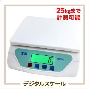はかり デジタルスケールWT 1個 電子はかり 風袋引き機能 オートパワーオフ機能 数量カウント機能 最大25kg 1g単位|kokkaen