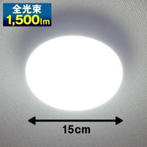 シーリング LED小型シーリングライト 1個|kokkaen