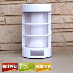 ライト 乾電池式置き型LEDライト 1個|kokkaen