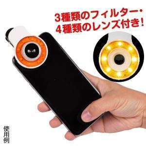 スマホ用 自撮りクリップライトセット 1組 通常価格1382円がクリアランス価格で79%OFFの280円に セルカライト スマートフォン 照明|kokkaen