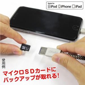 クリアランス商品 Apple MFI認定 iphone用 バックアップケーブル 1個 通常3,218円がクリアランス価格980円に|kokkaen