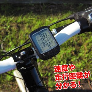 自転車速度計 サイクルコンピューター 1個 サイコン 有線タイプ 速度 距離 時計|kokkaen