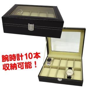 腕時計ケース 腕時計収納ケース・大 1個|kokkaen