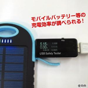 クリアランス商品 電流 電圧 チェッカー USB電流・電圧チェッカー 1個|kokkaen