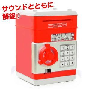 クリアランス商品 貯金箱 ダイヤルロック貯金箱 赤 1個|kokkaen