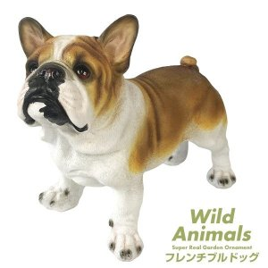置物 ガーデンオーナメント 精巧ポリ製オーナメント フレンチブルドッグ 1個 ガーデン ガーデニング オブジェ 犬 いぬ 雑貨 国華園 kokkaen