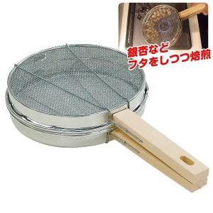焙煎機 銀杏煎 豆煎器 1台 銀杏 焙煎 国華園|kokkaen