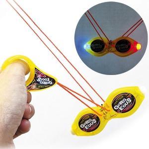 おもちゃ ブンブンゴマ 3個 kokkaen
