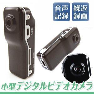 防犯カメラ 監視カメラ 送料無料 小型DVカメラ 1個 ビデオカメラ ウェアブル 音声録音 ドライブレコーダー|kokkaen