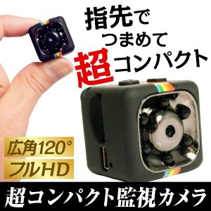防犯カメラ 監視カメラ 超小型 超コンパクト高画質監視カメラ 1個 フルHD 120° ウェアブル 充電式 録画 micro SDカード|kokkaen