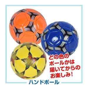 ハンドボール 1個 色見計い kokkaen