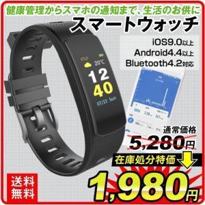 スマートウォッチ 腕時計 技適マーク取得済 iPhone Android 歩数 心拍 消費カロリー 着信 メール 通知 Line SMS 防水 ウオッチ リストバンド 日本語 Bluetooth|kokkaen