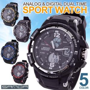 腕時計 SANDA 送料無料 スポーツウオッチ 1個 3気圧防水 日本製クオーツ メンズ アナデジ アナログ デジタル デュアルタイム 全5色|kokkaen