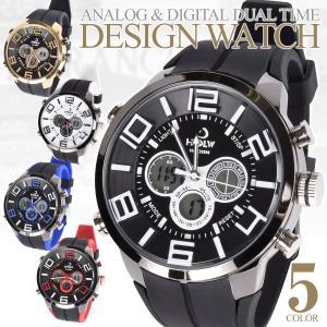 腕時計 HPOLW デザイン スポーツウオッチ 1個 送料無料 3気圧防水 メンズ アナデジ アナログ デジタル デュアルタイム 全5色|kokkaen