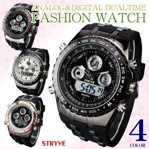腕時計 STRYVE 送料無料 ファッションスポーツウオッチ 1個 3気圧防水 日本製クオーツ メンズ アナデジ アナログ デジタル デュアルタイム 全4色|kokkaen