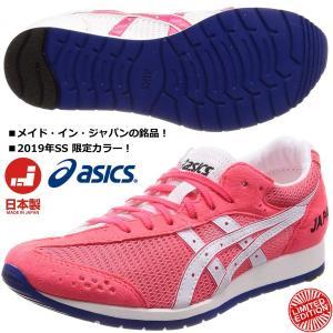 アシックス ASICS/陸上 マラソンシューズ/ソーティ ジャパン トレーナー/SORTIE JAP...