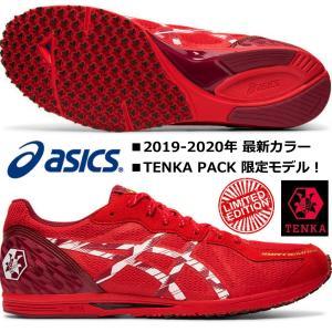 アシックス ASICS/SORTIEMAGIC RP 4 TENKA/ソーティマジック RP 4 テンカ/1013A075 600/マラソンシューズ/2020SS 最新 限定モデル