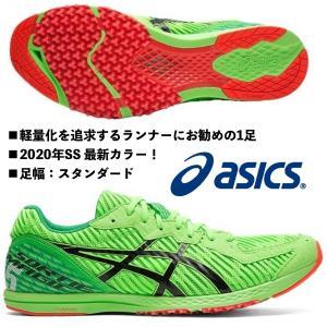 アシックス ASICS/ランニング マラソン シューズ/SORTIEMAGIC RP 5/ソーティマ...