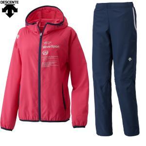 デサント Move Sport ムーブスポーツ  2016 春夏最新 女性用 ドライクロス ジャケット  パンツ  上下セット/DAT1620W DPNK dat1620WP DNVY|kokkidozao
