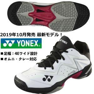 ヨネックス YONEX/テニスシューズ/パワークッション 107D ワイド/SHT107DW 141...