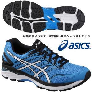 アシックス ASICS/メンズ ランニングシューズ/GT-2...