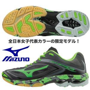 ミズノ/バレーボールシューズ全日本女子代表カラー/ウエーブ ライトニング Z3/WAVE LIGHTNING Z3/V1GA170035 kokkidozao
