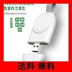 【2020春モデル】Apple Watch 充電 Apple Watch ワイヤレス磁気充電器 US...