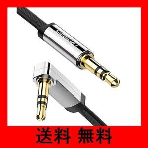 UGREEN オーディオケーブル 片側L型 ステレオミニプラグ 3.5mm AUX接続 高音質再生 ...