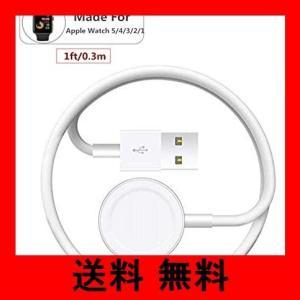 【2020春モデル・0.3m】Apple Watch 充電 0.3m Apple Watch 充電ケ...