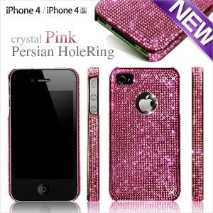ピンク iPhone4 4sケース アイフォン4s iPho...