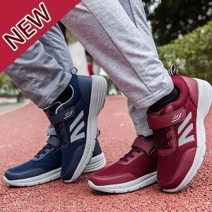 脱ぎ履きがラクラクなマジックテープと伸縮性のある靴紐 足にしっかりフィットして軽くて通気性の良い安全...