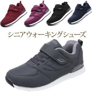 脱ぎ履きがラクラクな伸縮性のある靴紐。 足にしっかりフィットして軽くて通気性の良い安全性にもすぐれた...