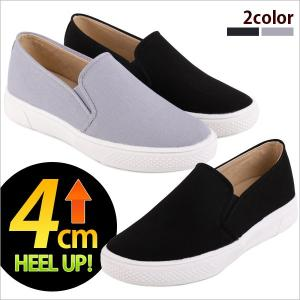こちらの靴は国内サイズ基準となっています。普段お履きのサイズをオススメします。 弊社のシークレットシ...