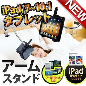 AQUOS PAD SHT21 7.0インチ タブレット ス...