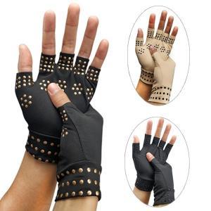 磁気療法手袋 手 手首 関節 保護 関節炎 リウマチ 磁気 サポーター 男女兼用 指なし ハーフフィ...