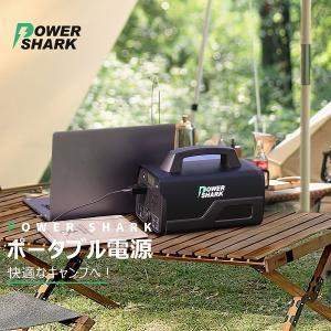 ポータブル電源 518WH/140000mAh 蓄電池 発電機 大容量 小型 太陽光発電 キャンプ ...