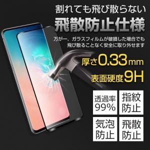 職人の工藤 Samsung Galaxy S10/Galaxy S10 plus/Note 10ガラスフィルム 音波指紋センサー対応 ケースに干渉せず 貼り直し可能 高透過率 スムースタッチ kokobi