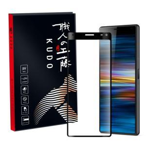 国産旭硝子 Sony xperia 1/10/ XZ3 ガラスフィルム ソニー エクスペリア 3D ...
