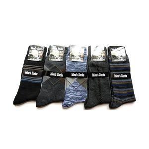 紳士 ビジネスソックス カジュアル ソックス メンズ 靴下 メンズ 25-27cm 5足セット(柄はお任せ)|kokona0221