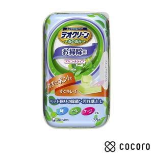 訳あり 在庫処分 デオクリーン 除菌お掃除ウェットティッシュ 本体 35枚入 犬 猫|kokoro-kokoro