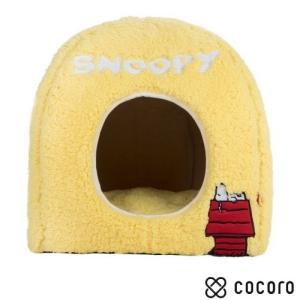 訳あり 在庫処分 スリーアローズ スヌーピードームベッド イエロー 犬猫 ベッド|kokoro-kokoro