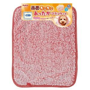 訳あり 在庫処分 ペティオ 両面もこもこ あったかブランケットセット ピンク M 犬猫 毛布 kokoro-kokoro