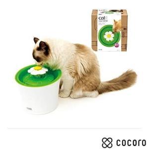 訳あり 在庫処分 GEX catit キャットイット フラワーファウンテン フィルター式 自動給水器 2.3L 猫 給水 食器|kokoro-kokoro