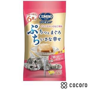 訳あり 在庫処分 コンボ キャット プチ連カップ まぐろ サーモン添え(17g*6カップ入) 猫 キャットフード ウェット ◆賞味期限 2020年3月 kokoro-kokoro